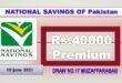 Rs. 40000 Premium Prize bond list 10 June 2021 Draw #17 Muzaffarabad Result Check online